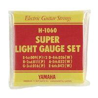 YAMAHA/ヤマハ エレキギター弦セット H-1060 スーパーライトゲージ