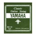 YAMAHA ヤマハ クラシックギター弦 NS-110