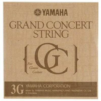 YAMAHA クラシックギター弦 バラ弦 S13 3G 1.03mm