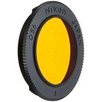 Nikon 橙O56 バヨネット BO56