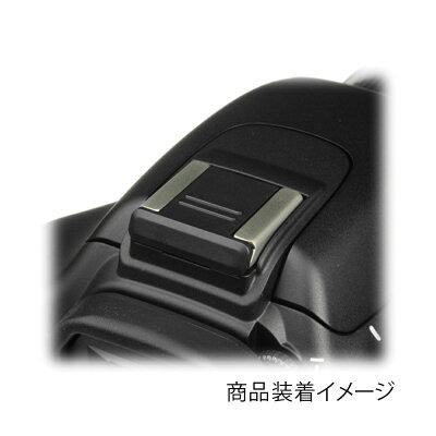 Nikon シューカバー BS-1N