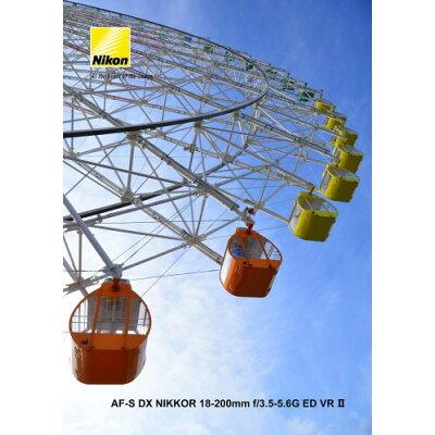 Nikon  高倍率ズーム レンズ AF-S DX 18-200F3.5-5.6G ED VR2