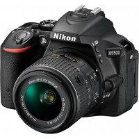 Nikon D5500 18-55 VR2 レンズキット BLACK