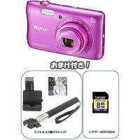 Nikon COOLPIX Style S3700 PINK