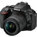Nikon  デジタル一眼レフカメラ D5600 18-55 VR レンズキット