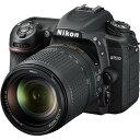 Nikon D7500 18-140 VR レンズキット