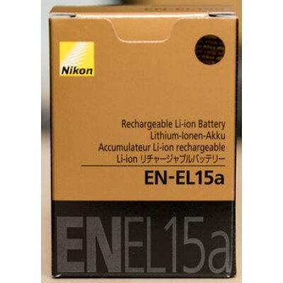 ニコン Li-ionリチャージャブルバッテリー EN-EL15a(1個)