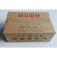 竹田製粉製麺工場 半田手延素麺 5Kg
