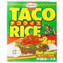 沖縄ホーメル タコライス2食 BOX 2食