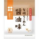 桜井食品 さくらいの有機育ち しょうゆラーメン 111g