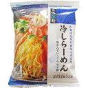 桜井食品 良味涼麺 冷しらーめん 21107(123g)