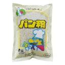 桜井食品 国内産 パン粉 200g