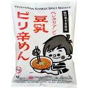桜井食品 ベジタリアンの豆乳ピリ辛めん 138g
