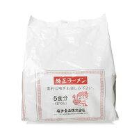 桜井食品 純正らーめん 100gX5