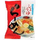 桜井食品 しょうゆらーめん 袋 99g
