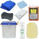 AZ 洗車  CCT 002 ワックスコーティング剤300ml+CCL 002