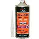 AZ(エーゼット) BIcc-006 パワーゾル 1L (水洗い不要・自転車用 チェーンクリーナー 潤滑剤が入っていないタイプ) AU810