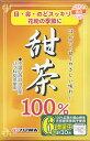 ユーワ 味わい甜茶 100% 24包