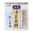 ユーワ 清泉香醋カプセル 3粒*30包