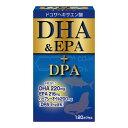 DHA&EPA+DPA(120カプセル)