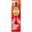 ユーワ 貯蔵五年 美味(おいしい)香醋(500ml)