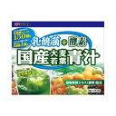 ユーワ 乳酸菌+酵素国産大麦若葉青汁 3gX30包