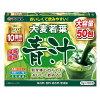 ユーワ 大麦若葉の青汁 50包