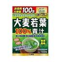 ユーワ 大麦若葉青汁 100% 2gX100