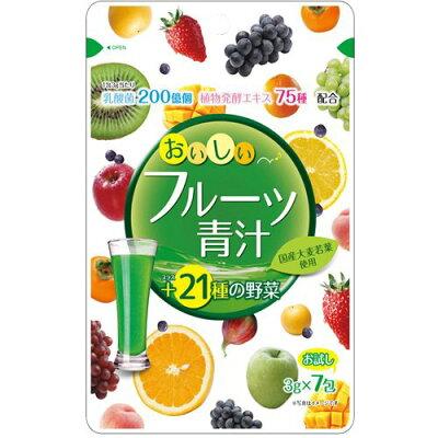 おいしいフルーツ青汁(3g*7包)