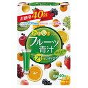 おいしいフルーツ青汁(3g*40包)