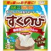 ユーワ すくのびミルクココア味 20包