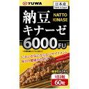 納豆キナーゼ(730mg*60粒入)