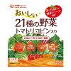 ユーワ おいしい21種の野菜トマトリコピン入り 3gX20