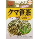ユーワ クマ笹茶(30包)