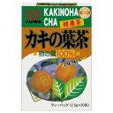 カキの葉茶(2.5g*30包)