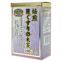 ユーワ 焙煎目ぐすりの木茶 2.5g×30包