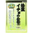 焙煎 イチョウ葉茶 100% ユーワの100%高級健康茶シリーズ(約60g(約2g*30包))