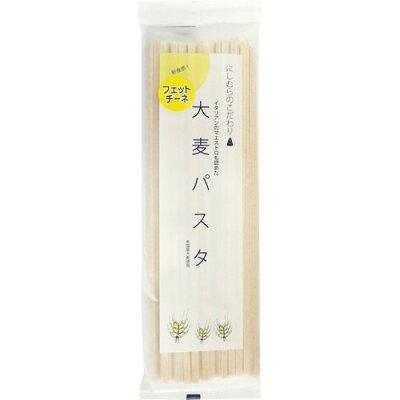 大麦パスタ フェットチーネ(200g)