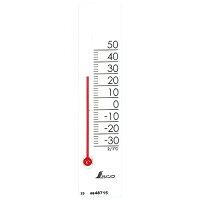 シンワ測定 シンワ測定 温度計プチサーモスクエア縦135磁石白 A764-48715