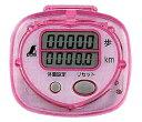 シンワ測定 歩数計 ジョイウォーク R 距離表示付 ピンク 74137