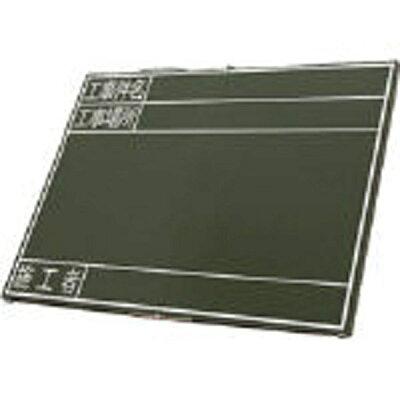 シンワ 黒板 木製 折畳式 OG45×60cm 工事件名・工事場所・施工者 横