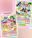 エンスカイ アニメカレンダー プリキュア