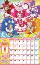 18カレンダー テレビアニメ