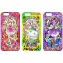 東映アニメーション 魔法つかいプリキュアJEWEL PORTRAIT iPhone6/6sケース 3種セット