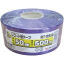 信越 SKレコード巻 紫 500m