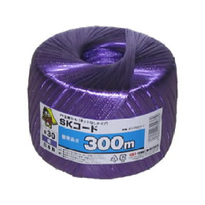 信越工業 SKコード ネットなし #30紫