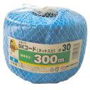 信越 SKコード #30 青 300g