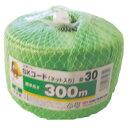SKコード PP SKコード ネット入 300m 緑 #30ミドリ