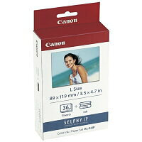 Canon カラーインク/用紙 KL-36IP