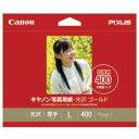 Canon 写真用紙 GL-101L400